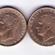 Monedas Juan Carlos I: LOTE 2 MONEDAS 100 PESETAS 1982 FLOR DE LIS ARRIBA Y ABAJO. Lote 105575359