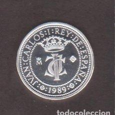 Monedas Juan Carlos I: MONEDAS - JUAN CARLOS I - 200 PESETAS 1989 - V CENTENARIO. Lote 106821835
