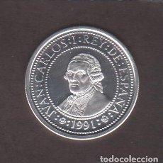 Monedas Juan Carlos I: MONEDAS-JUAN CARLOS I - 500 PESETAS 1991 - V CENTENARIO. Lote 106824383