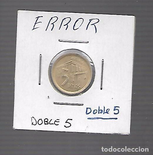MONEDAS DE ESPAÑA JUAN CARLOS 5 PESETAS CON ERROR (Numismática - España Modernas y Contemporáneas - Juan Carlos I)