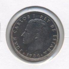 Monedas Juan Carlos I: 50 PESETAS AÑO 1984 LA MONEDA MAS ESCASA DE JUAN CARLOS I. SIN CIRCULAR (DE CARTUCHO).. Lote 107698591