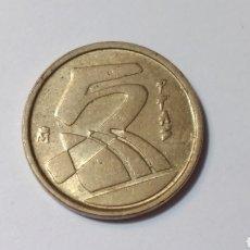 Monedas Juan Carlos I: 5 PESETAS 1991. Lote 107865375