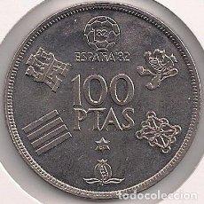 Monete Juan Carlos I: ESPAÑA - 100 PESETAS 1980 *80. Lote 108079403