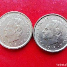 Monedas Juan Carlos I: LOTE 2 100 PESETAS AÑOS 1995 FLOR LIS ARRIBA Y ABAJO (EBC+ ). Lote 112054527