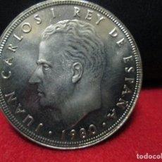 Monedas Juan Carlos I: 100 PESETAS 1980 ESTRELLA 80 ESPAÑA 82 JUAN CARLOS I = SIN CIRCULAR. Lote 112730739