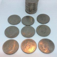 Monedas Juan Carlos I: LOTE 24 MONEDAS DE 100 PESETAS 1982. Lote 112738186