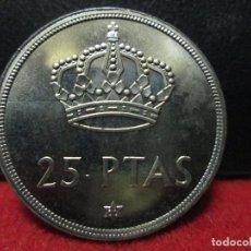 Monedas Juan Carlos I: 25 PESETAS 1975 ESTRELLA 77 SIN CIRCULAR. Lote 113347451