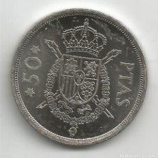 Monedas Juan Carlos I: ESPAÑA - 50 PESETAS 1975 - 76 - EXCELENTE CALIDAD - VISITA MIS OTROS LOTES Y AHORRA GASTOS. Lote 113619103