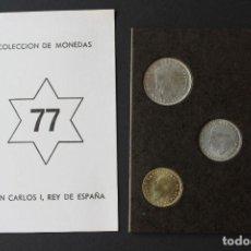 Monedas Juan Carlos I: JUAN CARLOS I SERIE NUMISMATICA 77- ESTUCHE . Lote 114883559