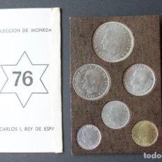 Monedas Juan Carlos I: JUAN CARLOS I SERIE NUMISMATICA 76- ESTUCHE 6 MONEDAS. Lote 114884183