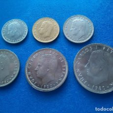 Monedas Juan Carlos I: SERIE DE MONEDAS DEL MUNDIAL.1982. . PRECIOSAS. . SON LAS DE LAS FOTOS. Lote 115147551