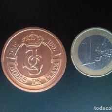 Monedas Juan Carlos I: MEDALLA DE COBRE BODAS DE PLATA DE JUAN CARLOS Y SOFÍA. 1987. .ES DE LAS FOTOS. Lote 115293027