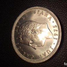 Monedas Juan Carlos I: MONEDA DE 50 PESETAS DE 1975 *19 79. SACADA DE CARTUCHO FNMT. JUAN CARLOS I. SIN CIRCULAR.. Lote 212583725