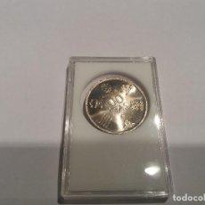 Monedas Juan Carlos I: DOS MONEDAS SIN CIRCULAR DE 100 PESETAS DEL MUNDIAL 82 ESTRELLA 80. Lote 115504895