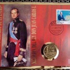 Monedas Juan Carlos I: BONITA MONEDA DE 100 PESETAS 1985 Y SELLO REY JUAN CARLOS I EN CARTA NUMISMATICA EDICION LIMITADA. Lote 117400583