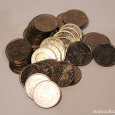 Monedas Juan Carlos I: 40 MONEDAS 50 PESETAS 1980 ESTRELLA 80. MUNDIAL 82 SIN CIRCULAR. Lote 119420203