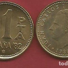 Monedas Juan Carlos I: ESPAÑA - 1 PESETA 1980 * 82 - MBC - VISITA MIS OTROS LOTES Y AHORRA GASTOS DE ENVÍO. Lote 119995591