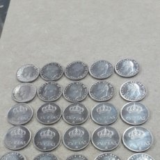 Monedas Juan Carlos I: 25 MONEDAS 25 PESETAS 1984 REY JUAN CARLOS.DE CARTUCHO.ENVIO INCLUIDO. Lote 121411542