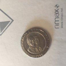 Monedas Juan Carlos I: 3 MONEDAS 200 PESETAS. Lote 121424160
