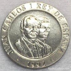 Monedas Juan Carlos I: ESPAÑA - ***MONEDA DE DOSCIENTAS (200) PESETAS 1992 - JUAN CARLOS I - MADRID CAPITAL EUROPEA. Lote 121849163