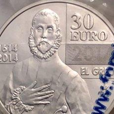 Monedas Juan Carlos I: 2014 CENTENARIO DE EL GRECO. Lote 123048487