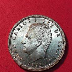 Monedas Juan Carlos I: 50 PESETAS 1975 * 80 S/C SACADA DE CARTUCHO DE LA FNMT. Lote 124566267