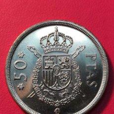 Monedas Juan Carlos I: 50 PESETAS 1975 * 76 S/C SACADA DE CARTUCHO DE LA FNMT. Lote 124567187