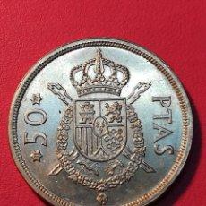 Monedas Juan Carlos I: 50 PESETAS 1975 * 79 S/C SACADA DE CARTUCHO DE LA FNMT. Lote 124567999