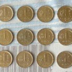 Monedas Juan Carlos I: 30 MONEDAS DE 1 PTA. DE 1980. ESTRELLAS CON LOS AÑOS 1980, 1981 Y 1982. Lote 124628359