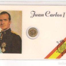 Monedas Juan Carlos I: TARJETA DE JUAN CARLOS I CON UNA MINI REPRODUCIÓN DE LAS 100 PESETAS DEL MUNDIAL. Lote 125314335