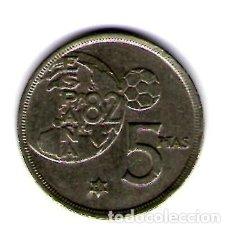Monedas Juan Carlos I: ESPAÑA 5 PESETAS JUAN CARLOS I ESPAÑA - 82 (ESTRELLA 82). Lote 125912135