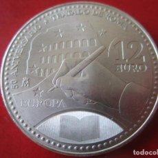 Monedas Juan Carlos I: 12 EUROS DE PLATA. 2007. 50 ANIVERSARIO DEL TRATADO DE ROMA. Lote 126451699
