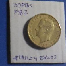 Monedas Juan Carlos I: MONEDA DE 100 PESETAS. REY JUAN CARLOS I. AÑO 1982.. Lote 129612047
