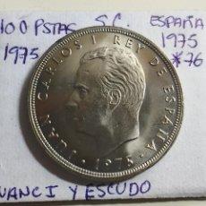Monedas Juan Carlos I: MONEDA DE 100 PESETAS. AÑO 1975. ESTRELLA 76. JUAN CARLOS I. SIN CIRCULAR. Lote 130041731