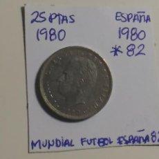 Monedas Juan Carlos I: MUNDIAL ESPAÑA 82. 25 PESETAS. AÑO 1980. ESTRELLA 82.. Lote 130293686