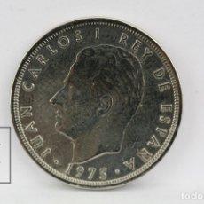 Monedas Juan Carlos I: MONEDA JUAN CARLOS I - DURO DEL ERROR 1975 *80 / MUNDIAL DE FÚTBOL - NIQUEL - CONSERVACIÓN EBC+. Lote 131233071