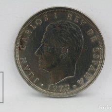 Monedas Juan Carlos I: MONEDA JUAN CARLOS I - DURO DEL ERROR 1975 *80 / MUNDIAL DE FÚTBOL - NIQUEL - CONSERVACIÓN MBC. Lote 131233091