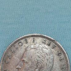 Monedas Juan Carlos I: 5 PESETAS 1980 *19-82 MADRID.. Lote 131510822
