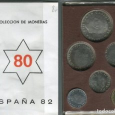 Monedas Juan Carlos I: JUAN CARLOS I-CARTERA MUNDIAL 82-ESTRELLA 80-. Lote 135176010