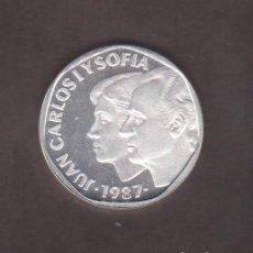 Monedas Juan Carlos I: MONEDAS - JUAN CARLOS I - 500 PESETAS 1987 - (AG) PRUEBA (25 ANIVERSARIO BODA). Lote 135443222