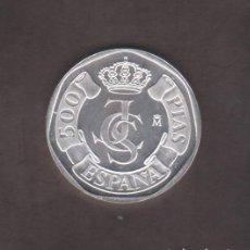 Monedas Juan Carlos I: MONEDAS - JUAN CARLOS I - 500 PESETAS 1987 - (AG) PRUEBA (25 ANIVERSARIO BODA). Lote 135443518