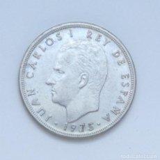 Monedas Juan Carlos I: ¡¡¡ ERROR MUNDIAL 5 PESETAS DE JUAN CARLOS I DE 1975*80 MANIPULADA !!!. Lote 135870606