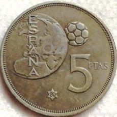 Monedas Juan Carlos I: RÉPLICA MONEDA ESPAÑA. ERROR DEL MUNDIAL. REY JUAN CARLOS I. 5 PESETAS. 1975 *80. ESPAÑA ´82 FÚTBOL.. Lote 136043718