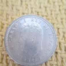 Monedas Juan Carlos I: ESPAÑA 1987. MONEDA DE 1 PESETA DE JUAN CARLOS I. ALUMINIO. Lote 137234962