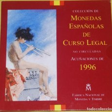 Monedas Juan Carlos I: ESPAÑA CARTERA 1996 COLECCIÓN MONEDAS ESPAÑOLAS DE CURSO LEGAL PESETAS FNMT. Lote 143206506