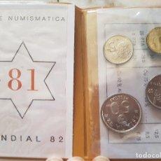 Monedas Juan Carlos I: CARTERA MONEDAS MUNDIAL 82. Lote 137530298