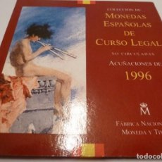 Monedas Juan Carlos I: ESTUCHE MONEDAS 1996 FNMT S/C. Lote 137808814
