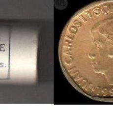 Monedas Juan Carlos I: ESPAÑA 1996. CARTUCHO DE 25 MONEDAS DE 500 PESETAS DE 1996. JUAN CARLOS I. Lote 138892682