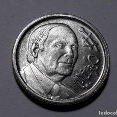 Monedas Juan Carlos I: 10 PESETAS 1993 JUAN CARLOS I - MIRO. Lote 140623990