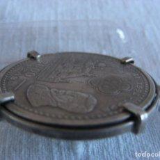 Monedas Juan Carlos I: MONEDA. COLGANTE PLATA. Lote 141828934
